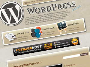 wordpress-gr.org